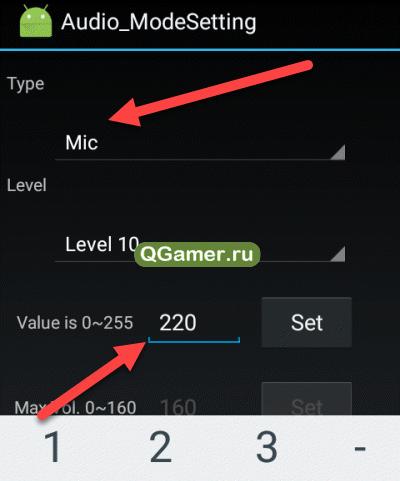 Увеличиваем громкость на Андроид через инженерное меню