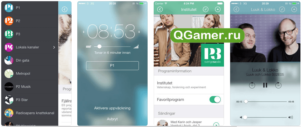 ТОП-6 приложений на Айфон, чтобы быстро и просто наложить музыку на любое видео