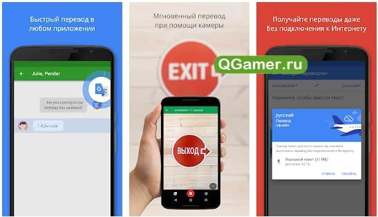 ТОП-7 самых нужных приложений для Андроид, которые должны быть у каждого