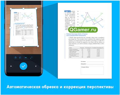 ТОП-7 рабочих Андроид приложений для сканирования любых документов