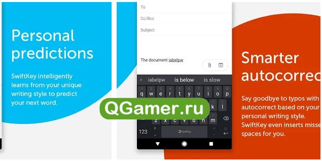 Как работать с клавиатурами на телефонах и планшетах Андроид: обновление, замена, установка