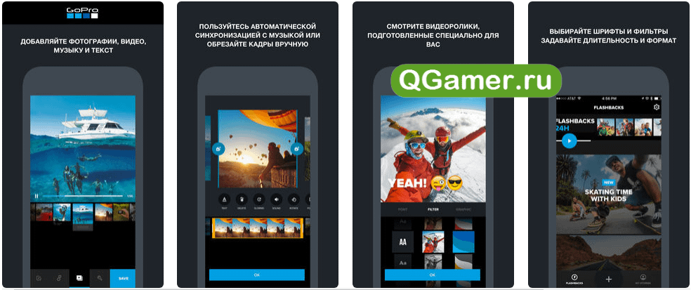 ТОП-6 приложений для качественного замедления и ускорения видео на iPhone