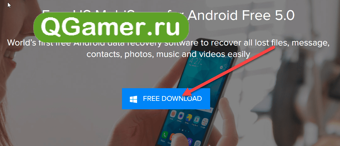 Восстанавливаем утерянные телефонные номера в Андроид самыми простыми способами за несколько минут